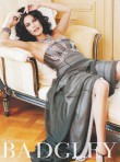 Marie Claire celebrity news: Teri Hatcher models for Badgley Mischka