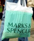 Marks and Spencer shopping bag - BIG - PA