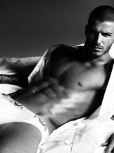 Marie Claire News: David Beckham