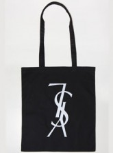Marie Claire News: YSL bag