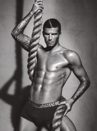 David Beckham - Celebrity News - Marie Claire 