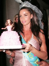Katie Price - Violence breaks out at Katie Price and Alex Reid?s blessing - Celebrity News - Marie Claire