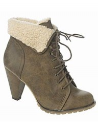 New Look lace-up boot - Fashion Buy of the Day - Marie Claire