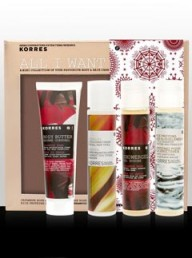 Korres All I Want Christmas Gift Set