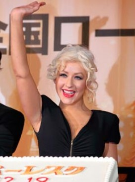 Has Christina Aguilera had a boob job - as scar in her armpit is revealed?
