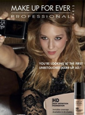 World's first unretouched make up ad?