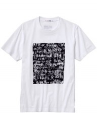 Lady Gaga Save Japan Uniqlo T-shirt 