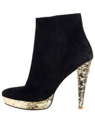 Reiss gold trim boots - fashion - buy of the day