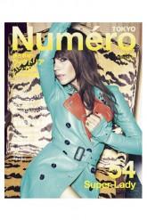 Victoria Beckham covers Numero Tokyo magazine