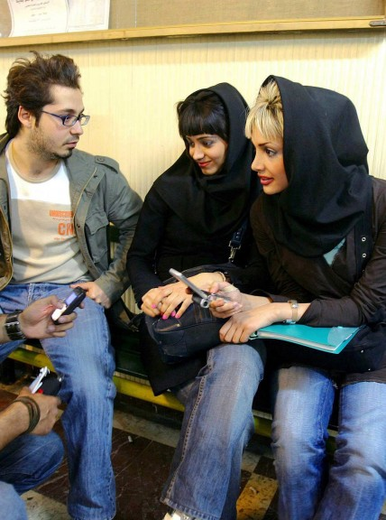 Outrage as Iranian women are barred from more than 70 degree courses
