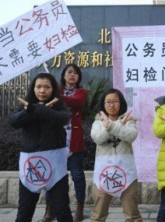China protests