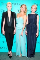 The stars turn out for the Tiffany &amp; Co Blue Book Ball in New York