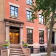Sarah Jessica Parker Carrie Bradshaw House Home G18.jpg