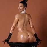 Kim Kardashian's Paper Magazine Cover