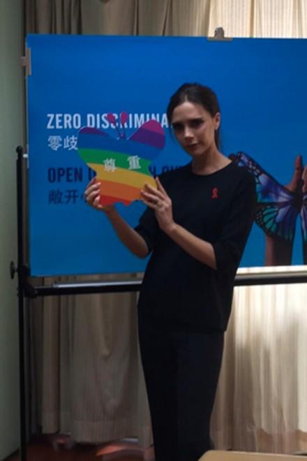 Victoria Beckham UN Aids