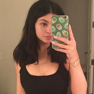 Kylie Jenner T.jpg